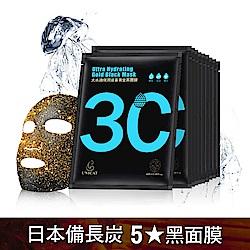 UNICAT變臉貓 日本長備炭-大水滴保濕抗氧化 黃金黑面膜(補水精裝版 10片/盒)