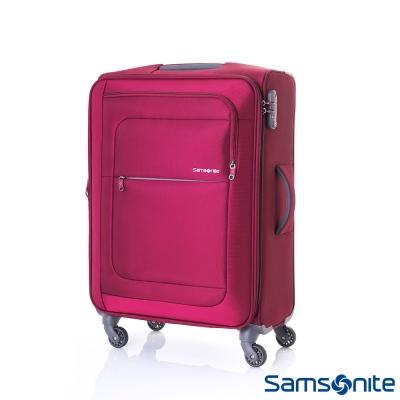 Samsonite-新秀麗-24吋-POPULIT