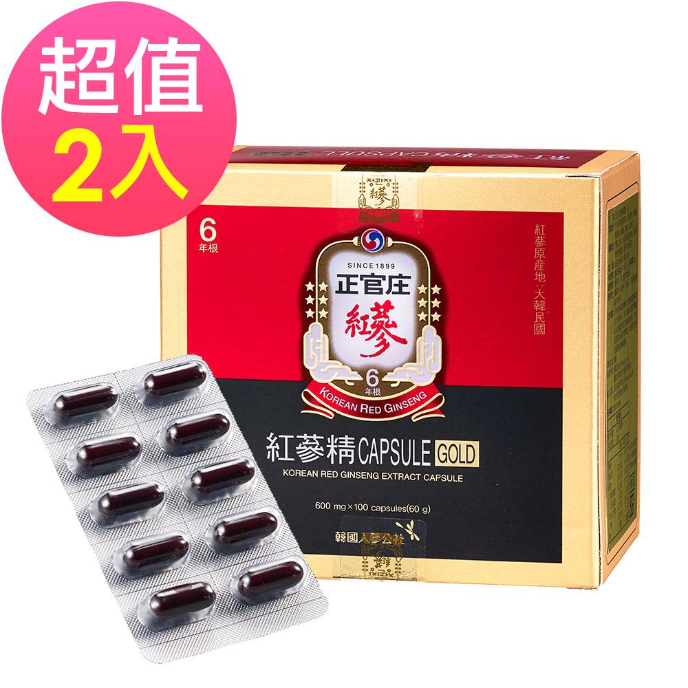正官庄高麗蔘精膠囊-金100顆x2