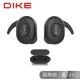 DIKE 真無線藍牙4.2防潑水耳機/黑 DEB515 product thumbnail 1