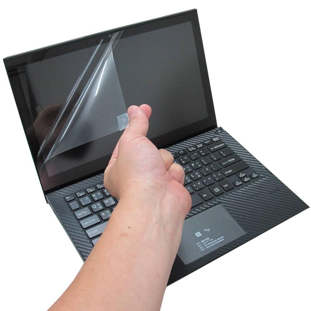 VAIO PRO 11 SVP11 專用 靜電式筆電LCD液晶螢幕貼
