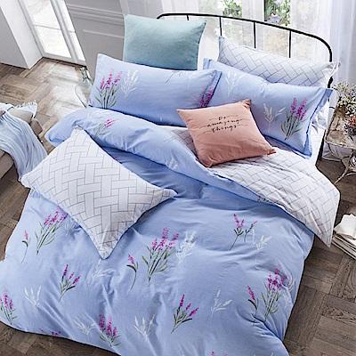 Grace Life 邂逅-藍 精梳純棉單人涼被床包三件組