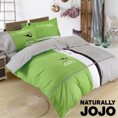 NATURALLY JOJO 精緻刺繡抗菌精梳棉雙人加大兩用被床包四件組-海底總動員