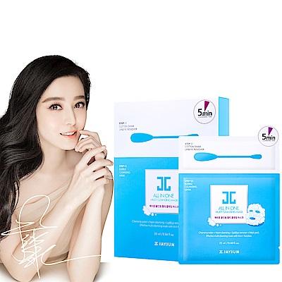 JAYJUN 二合一全效卸妝潔膚面膜(卸妝棒2.5ml+面膜25mlx5)