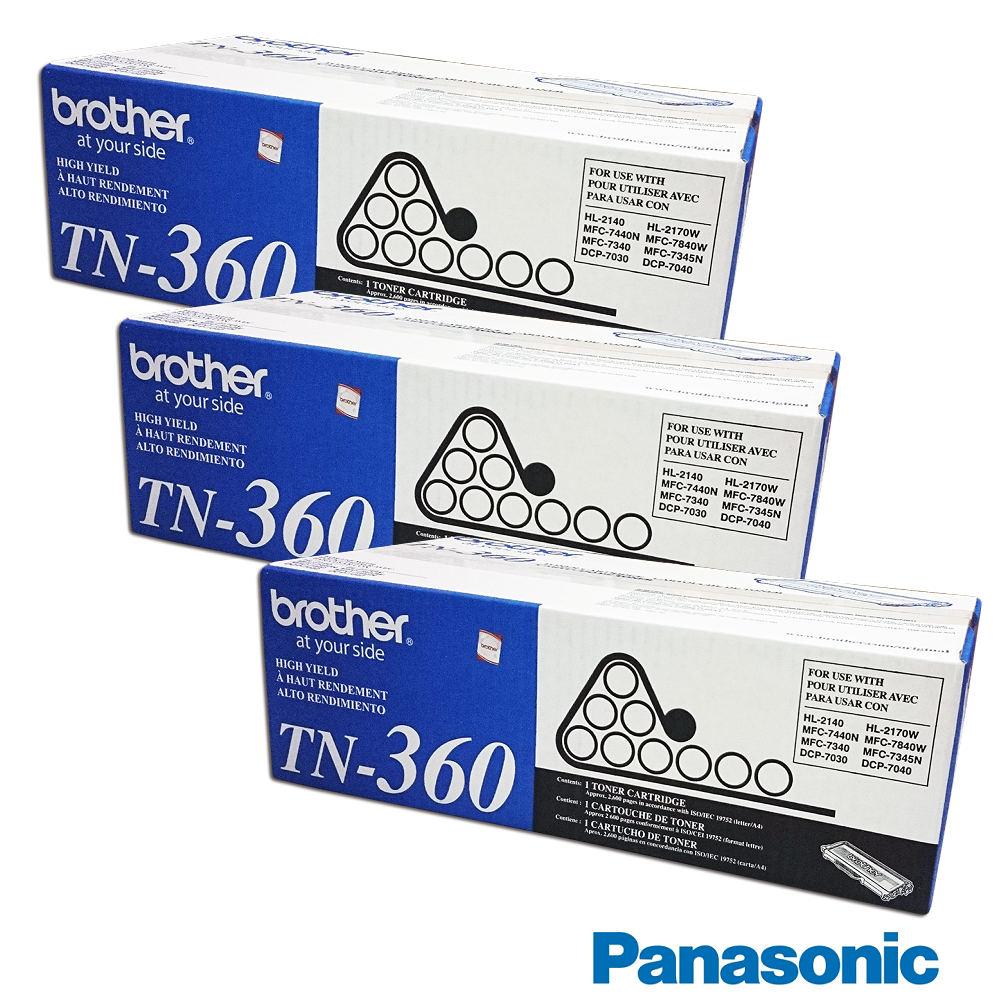 兄弟牌 Brother TN-360 原廠 雷射碳粉匣 3支組 全新品