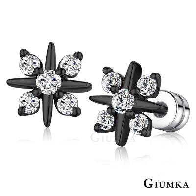 GIUMKA 冰雪奇緣 栓扣式耳環-黑色