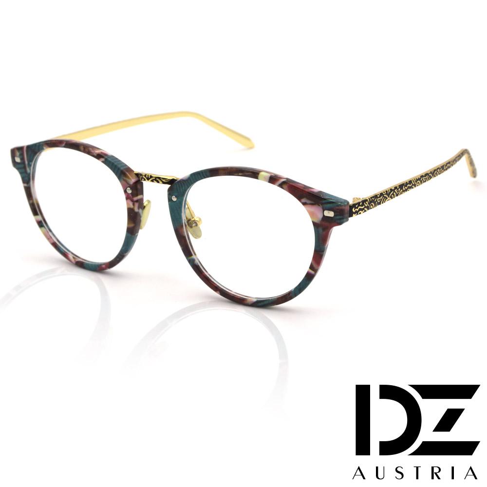 【2件59折】DZ 古典雕花鏡腳 平光眼鏡(復古彩框)