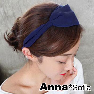 【滿520打7折】AnnaSofia 韓國雪紡單側蝶結 韓式髮箍(深藍系)