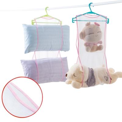 kiret 日本 收納神器 通風式雙層收納網 曬枕網2入-贈摺疊衣架5入