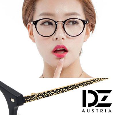 DZ 古典雕花鏡腳 平光眼鏡(酷黑框)