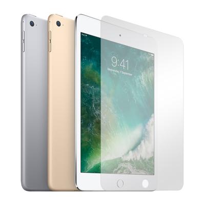 Metal-Slim APPLE iPad mini 4 9H鋼化玻璃保護貼