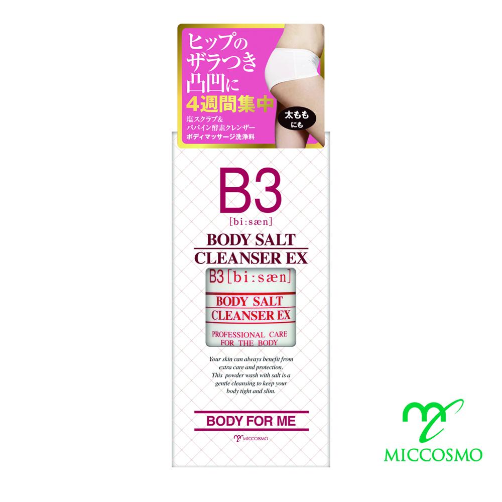 COSMO B3 蜜桃美臀去角質酵素粉(125g/瓶)