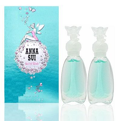Anna Sui Secret Wish 許願精靈淡香水 4ml x 2