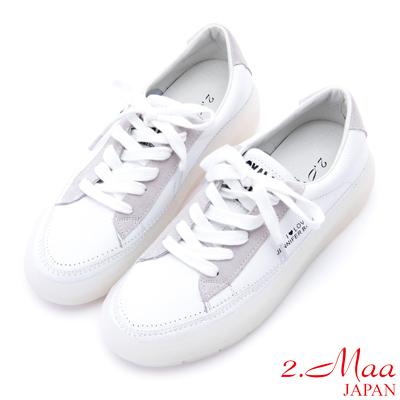 2.Maa - 無印設計小牛皮拼接小白鞋 - 白