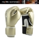 MaxxMMA 戰鬥款拳擊手套(土豪金)12盎司-散打/搏擊/格鬥/拳擊 product thumbnail 1