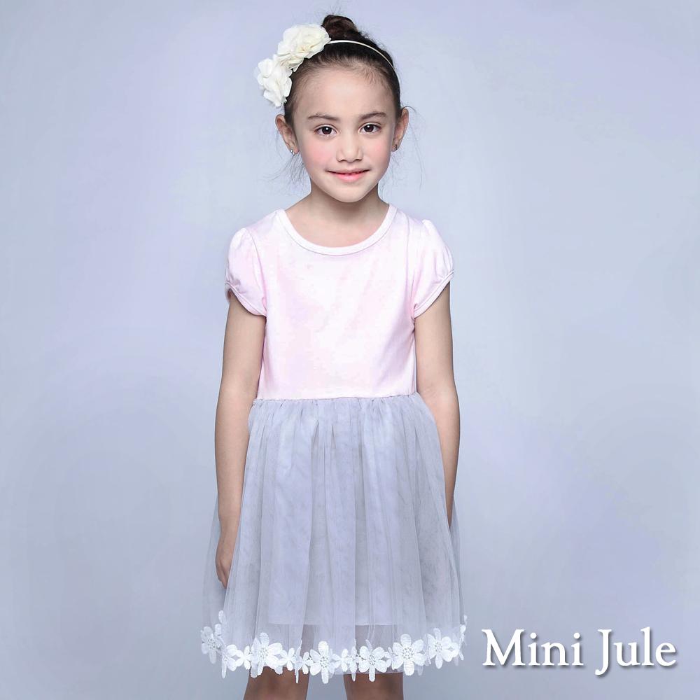 Mini Jule-洋裝 純色花蕾絲下擺網紗洋裝(粉)