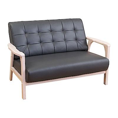 Bernice-森克實木皮沙發雙人椅/二人座(洗白色)(兩色可選)