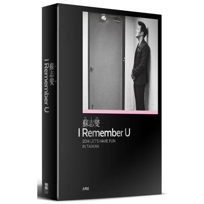 蘇志燮台灣專場粉絲DVD書 (5+1 完全保存版)