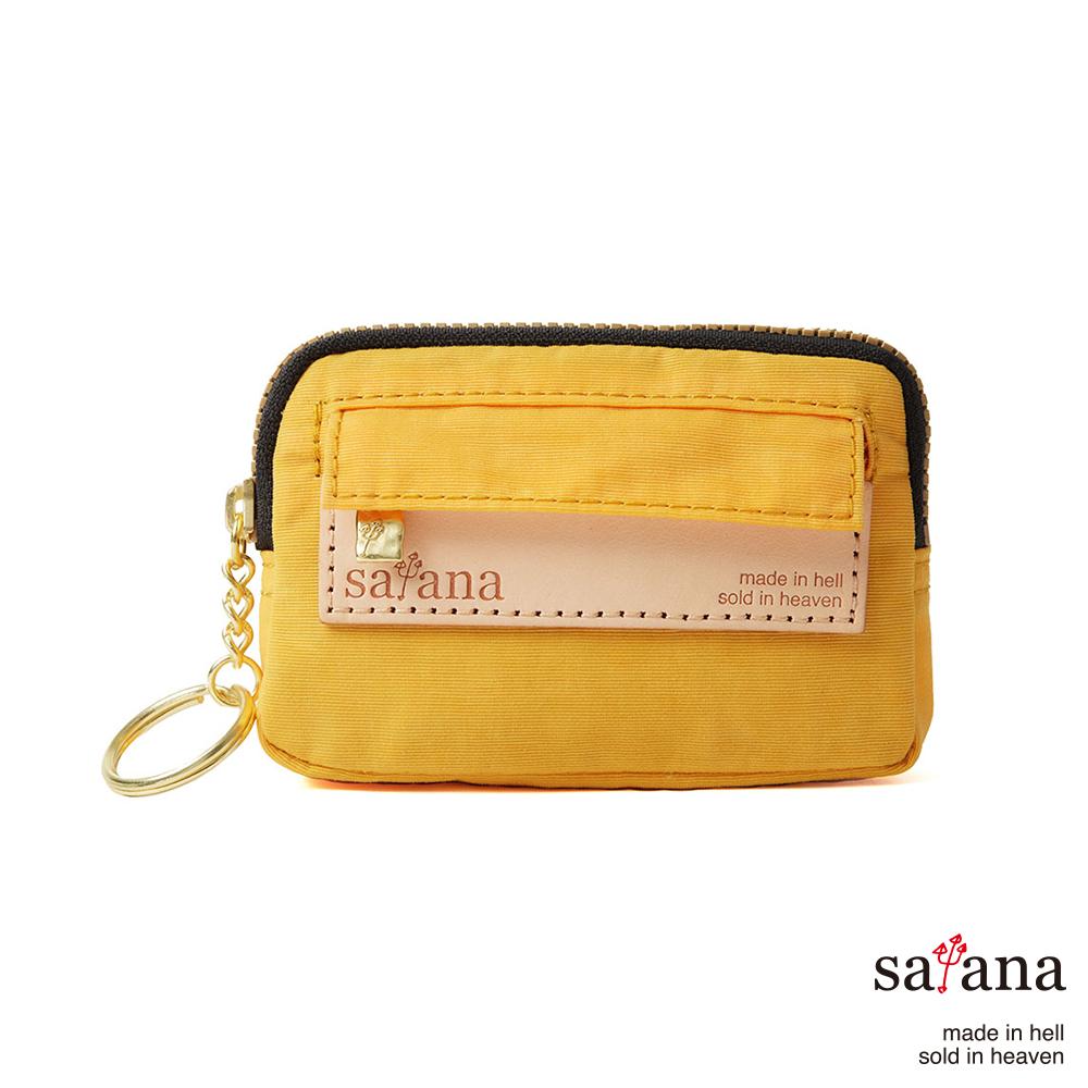 satana - 小巧零錢包/鑰匙包 - 琥珀黃