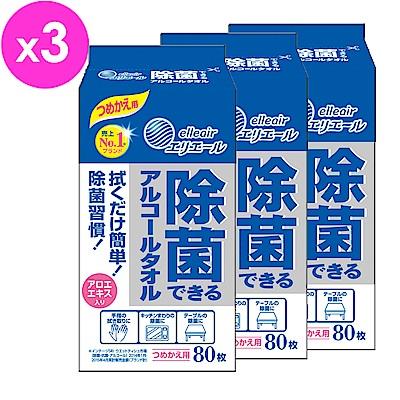 日本大王elleair抗菌濕紙巾補充包(80抽/包)X3入組