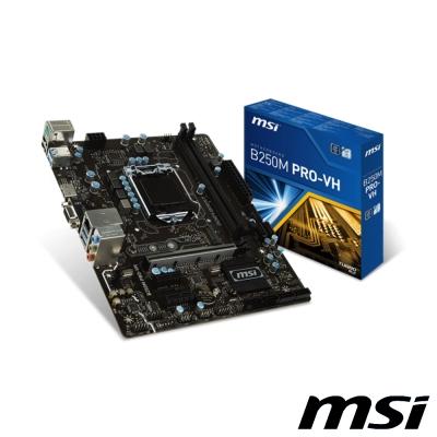 MSI微星-B250M-PRO-VH-主機板