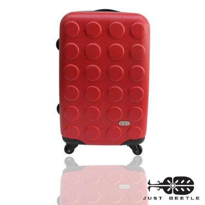 Just Beetle積木系列24吋輕硬殼旅行箱/行李箱-紅色