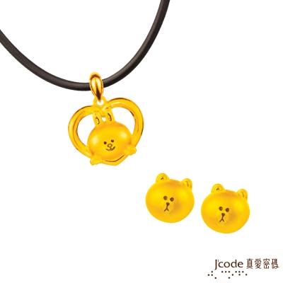 J'code真愛密碼 LINE甜心兔兔黃金墜子+甜心熊大黃金耳環