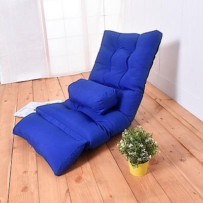 凱堡 慵懶風多功能和室椅(附小抱枕)-藍