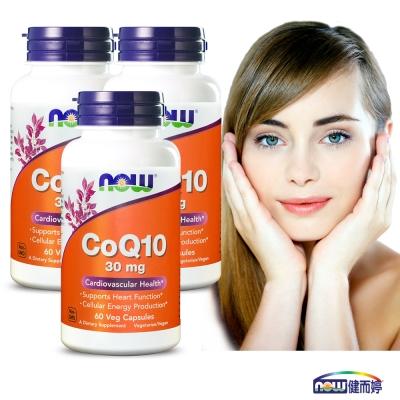 NOW健而婷 精純CoQ10膠囊食品(60顆/瓶) 三瓶組