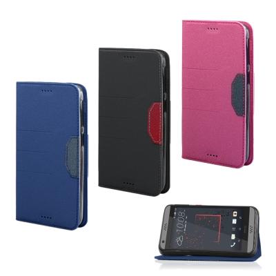 YANGYI揚邑 HTC Desire 530 金沙撞色車線側立隱藏磁扣皮套