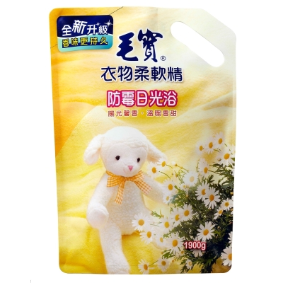 毛寶衣物柔軟精補充包1900g-防霉日光浴