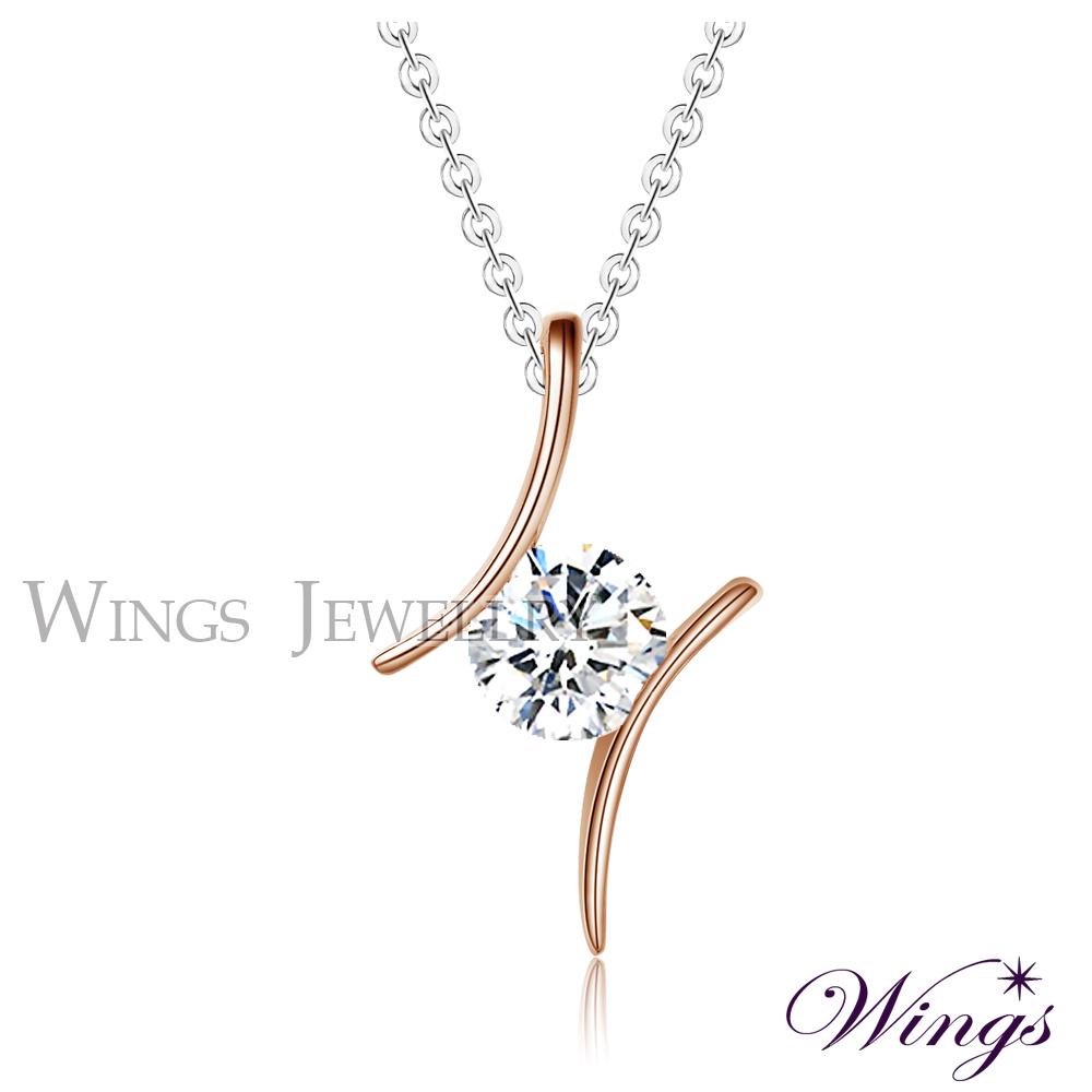 Wings 極光 閃耀八心八箭進口方晶鋯石精鍍玫瑰金項鍊