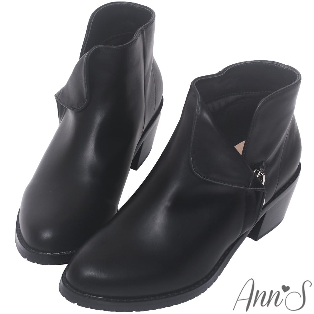 Ann'S時尚名人-銀色拉鏈翻折V型素面粗跟短靴-黑