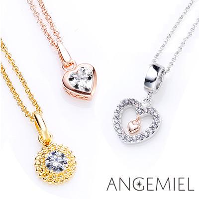 Angemiel安婕米 925純銀項鍊(十款任選)