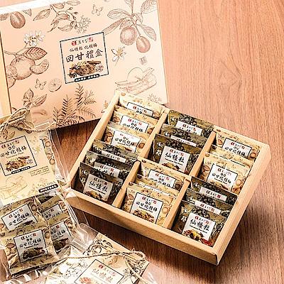 益生堂 回甘18入禮盒(仙楂粒9包+究極回甘化核梅9包)