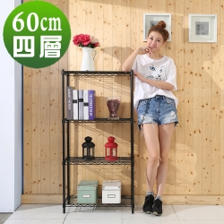 BuyJM黑烤漆60x30x120cm強固型鎖接管四層架/波浪架-DIY