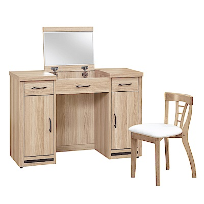 Boden-米朗羅3.5尺掀蓋式化妝桌/鏡台(贈化妝椅)-106x40x76cm