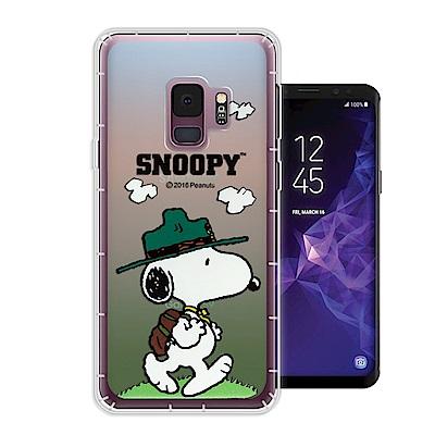 史努比 正版授權 Samsung Galaxy S9 漸層彩繪空壓手機殼(郊遊)