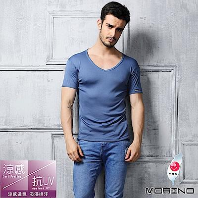 男內衣速乾涼感短袖V領內衣-淺藍色MORINO摩力諾