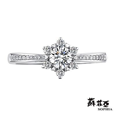 蘇菲亞SOPHIA - 摘星0.30克拉FVS2 3EX鑽石戒指