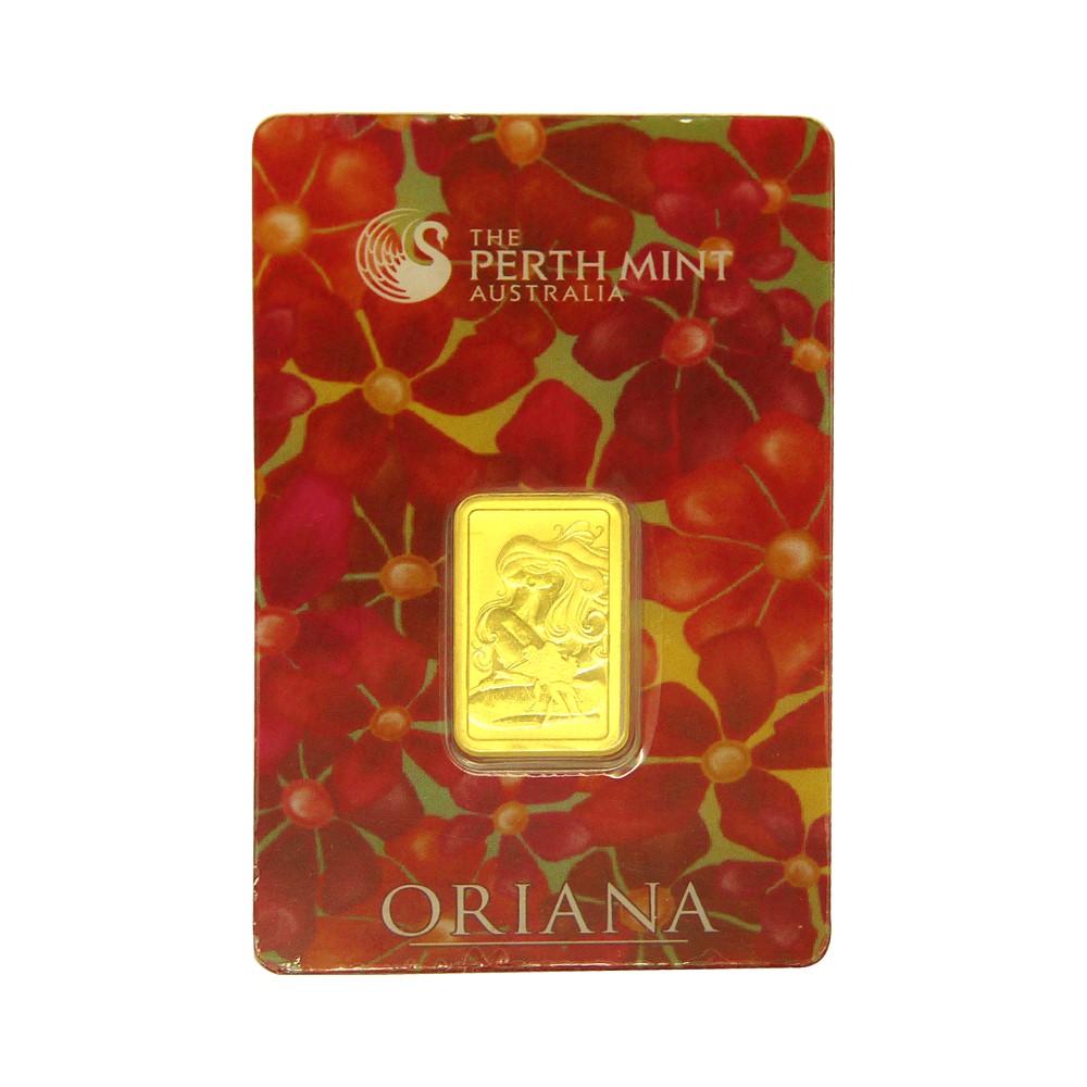 澳洲柏斯黃金條塊(10公克)-Oriana Design
