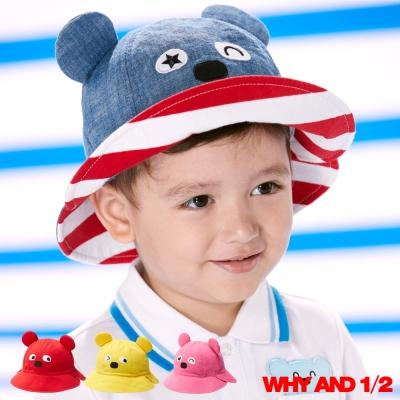 WHY AND 1/2 兒童帽 雙面戴 普普熊造型多色可選