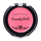 KOJI Candy Doll立體顯色奶油唇頰霜 2色可選