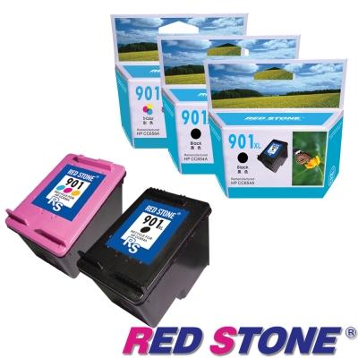 RED STONE for HP NO.901XL環保墨水匣高容量(二黑一彩)優惠組