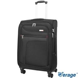 Verage維麗杰 24吋 二代風格流線系列旅行箱(黑)