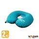 【VOSUN】台灣製 超輕便攜充氣U型枕.護頸枕.午睡枕.彈力枕/夢幻藍(2入) product thumbnail 1