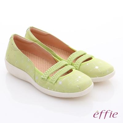 effie 挺麗氣墊 真皮絨面鬆緊帶奈米氣墊鞋 淺綠