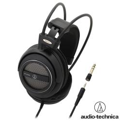 鐵三角 ATH-AVA500 開放式動圈型頭戴耳機
