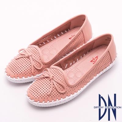 DN-軟Q夏遊-全真皮洞洞編織懶人鞋-粉