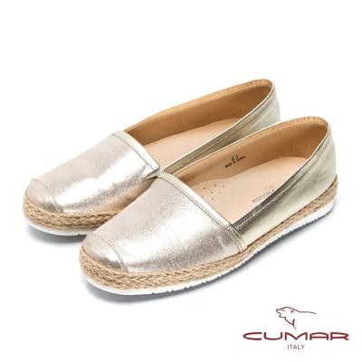 CUAMR超輕舒適金屬色麻編休閒便鞋金